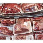 گوشت شترمرغ منجمد